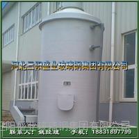 销售BLF型氮氧化物废气高效净化装置 BLF