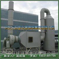 销售活性碳布吸收塔 YHWFL