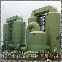 销售大风量废气处理塔