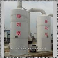 实验室有机废气处理塔厂家 YHSJ