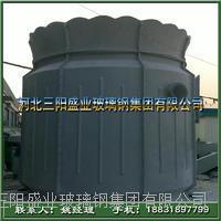 销售BSG-Ⅱ型玻璃钢酸雾净化塔 BSG-II
