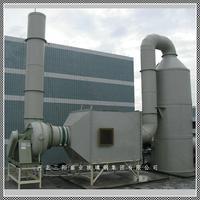 活性碳布吸收塔吸附塔厂家 YHWFL