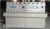 变压器特性综合测试台 GD2900