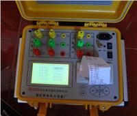 变压器容量测试仪 GD2390