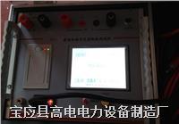 发电机转子交流阻抗试验仪 JK-1