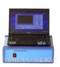 变压器绕组变形分析检测仪