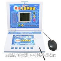 儿童早教机方案开发 CZH-ZJJ-01