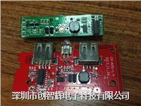 移动电源五合一芯片TP4212B TP4212 SOP16