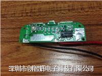 移动电源五合一芯片TP4221B  TP4221B