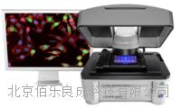 全自动活细胞定量分析系统 Lionheart FX
