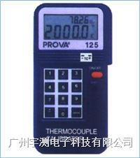 温度校正器PROVA125 台湾泰仕 PROVA125