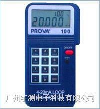 4-20mA回路校正器PROVA100 台湾泰仕 PROVA100