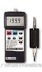 台湾路昌VB-8212振动计VB8212测振仪振动测试仪 VB8212