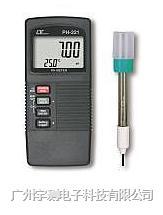 台湾路昌PH-221酸碱度计PH计PH值测试仪酸碱值测量仪 PH-221
