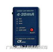 台湾路昌 - CC-MA 4~20mA校正器  CCMA
