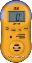 ★仪表专卖★CO110一氧化碳检测计 CO-110 香港CEM CO110