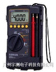 日本三和SANWA--CD800A迷你型超薄数字万用表 CD-800A