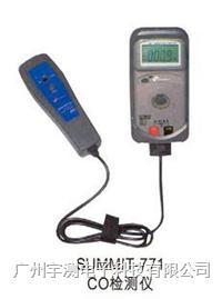 韩国森美特SUMMIT-771 一氧化碳CO检测仪 SUMMIT771