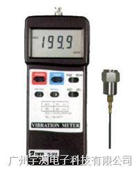 台湾泰纳TN-2820 振动表振动测试仪 TN2820