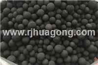 铁碳微电解
