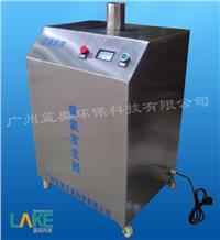 广州臭氧发生器厂家 空气净化设备
