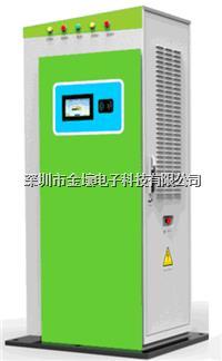 环保式高压直流一体式充电桩 KWS系列