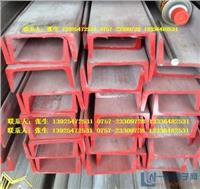 西安304不锈钢槽钢