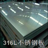 316L不锈钢平板订做