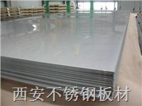 1Cr18Mn8Ni5N不锈钢平板