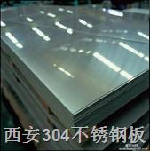 西安304不锈钢板1