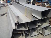 西安不锈钢板加工