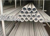 西安316不锈钢管,316不锈钢管