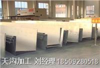 不锈钢天沟加工/不锈钢天沟加工厂 100*5*100