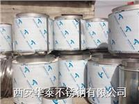 双层保温不锈钢烟囱安装以及安装参数 保温烟囱