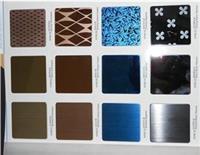 304不锈钢拉丝板材规格表价格厂家 不锈钢拉丝板
