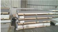 西安304不锈钢板/薄板/中厚板/厚板/超厚板 西安304不锈钢板
