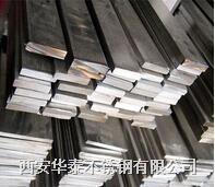 西安304/316不锈钢扁钢 304/316不锈钢扁钢