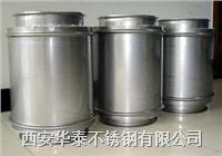 不锈钢双层保温烟囱在锅炉使用广泛 不锈钢双层保温烟囱在锅炉使用广泛
