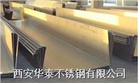 不锈钢天沟加工过程 不锈钢天沟加工过程