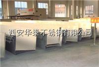 西安不锈钢天沟公司 西安不锈钢天沟公司