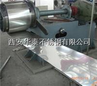 西安316不锈钢中厚板/316不锈钢中厚板 西安316不锈钢中厚板/316不锈钢中厚板