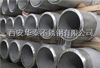 不锈钢管规格表/不锈钢工业管规格表 不锈钢管规格表/不锈钢工业管规格表
