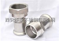 不锈钢管件执行标准 不锈钢管件执行标准
