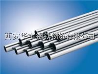 西安201/304不锈钢装饰管 西安201/304不锈钢装饰管