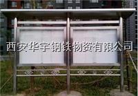 西安不锈钢广告牌加工厂