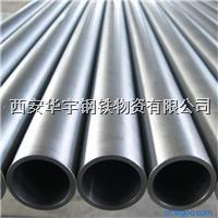 西安2520/310S不锈钢管现货规格