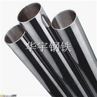 陕西省不锈钢装饰管现货规格表 Ф38x1.2不锈钢装饰管