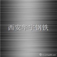 西安不锈钢拉丝板加工 304不锈钢拉丝板;1219*2438