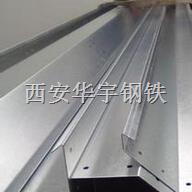 西安不锈钢U型槽/天沟加工 304不锈钢板