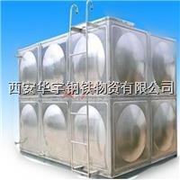 西安不锈钢水箱加工基地 西安不锈钢水箱加工基地
